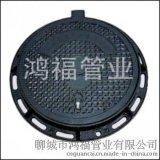 DN700圆形球墨井盖/雨水井盖/聊城球墨铸铁井盖生产厂家
