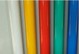 厂家供应广告级可喷绘反光膜 平面反光膜 PET反光膜