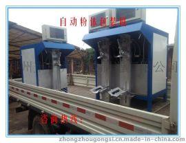 高效粉体包装机 专业包装钙粉 膨润土 石灰粉 自动化 高精度