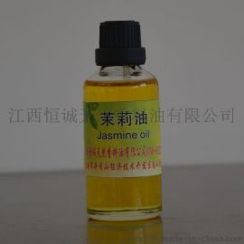 厂家直供    油 化妆品用精油