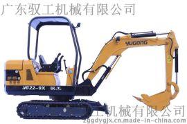 驭工厂家直销YG22-9X履带式农用小挖机