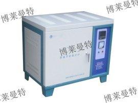 高温箱式实验加热炉-实验室专用烧结炉