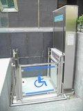 残疾人电动式 升降机