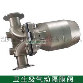 桑田 厂家直销不锈钢卫生级气动隔膜阀 316L DN25