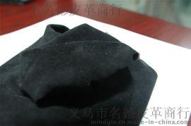 加厚麂皮绒 约380g