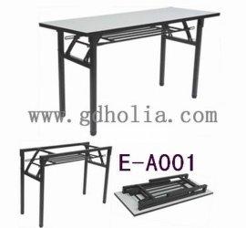 折叠台架,折叠会议桌,广东折叠桌工厂价格批发