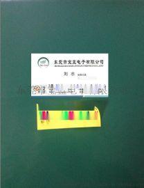 供应信越高导热率硅胶垫片TC-200CAS-10, 低硬度导热硅胶片TC-200CAD-10