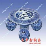 陶瓷桌凳 園林桌凳 陶瓷桌凳批發