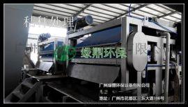 绿鼎环保秸秆压榨机,真节能