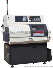 HNC-20/30小型精密数控车床