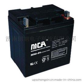 正品MCA蓄电池FC12-5UPS电源专用国内报价