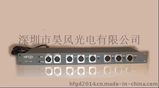 HFDG106A 6路DMX512信号放大器迷你型