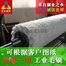 抛光布轮 布轮刷 抛光轮 大小直径可定做 洗车毛刷软毛吸水刷