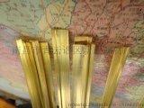 江西南昌新旺铜材厂生产江苏省南京市水磨石铜条仿铜水磨石塑料条楼梯护角铜条及氧化铁红粉