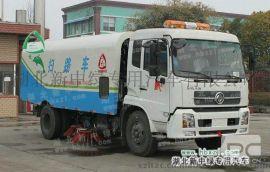 东风天锦XZL5160TSL4型9方扫路车、道路清扫车