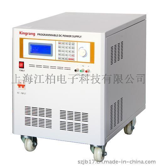 EA 500V90A大功率可編程直流電源