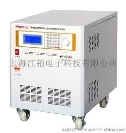 EA 500V90A大功率可编程直流电源