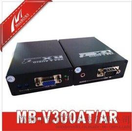 欧凯讯MB-V300音视频VGA转网线300米传输器