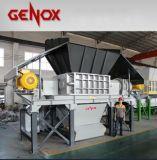GENOX双轴撕碎机 X系列 X1600
