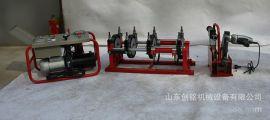 厂家供应保定 雄县 容城 安新PE100电热熔机 pe100热熔机 全自动PE100热熔焊接机
