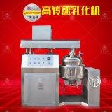 自动提升真空乳化反应釜  非标定制高速分散乳化机