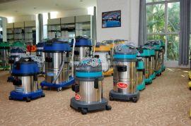 吸塵器幹溼兩用超寶家用商用清潔吸塵吸水機洗車吸塵60L CH602