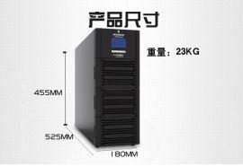 GXE系列艾默生UPS不间断电源3kva电源