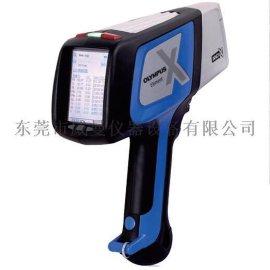 供应进口手持式光谱仪 进口合金分析仪
