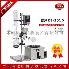 实验室精油提取设备旋转蒸发器 减压蒸馏设备