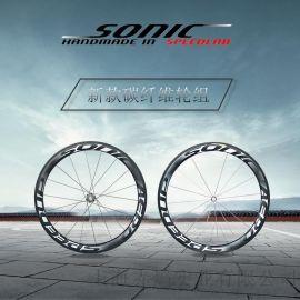 SONIC SPEEDUP J 超轻碳纤维轮组