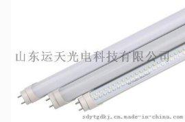 山东LED灯管T5分体,T8支架灯
