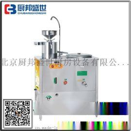 商用大型豆浆机厂家 全自动豆浆机设备 商用现磨自动豆浆机