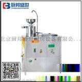 商用大型豆漿機廠家 全自動豆漿機設備 商用現磨自動豆漿機