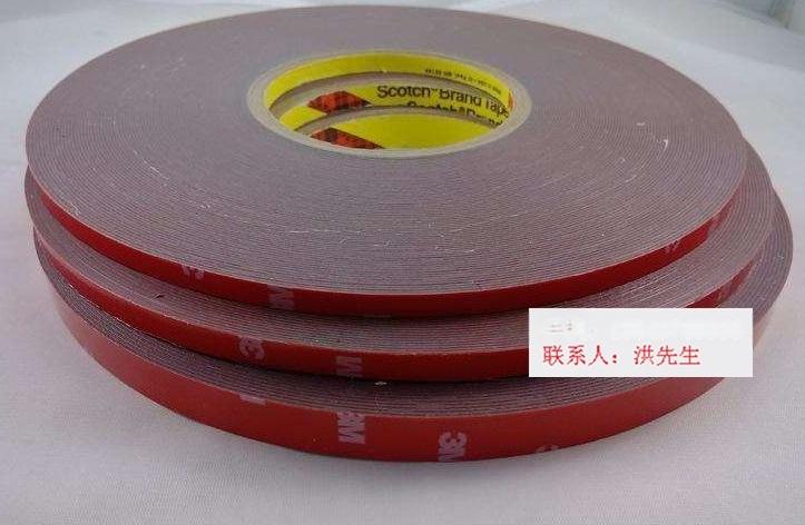 供应丙烯酸泡棉双面胶带 防水强力双面胶 3M VHB 5915 3M5925 3M5952 可加工成任意形状规格