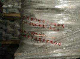 ISK日本石原Tipaque FT-3000针状导电型钛白粉