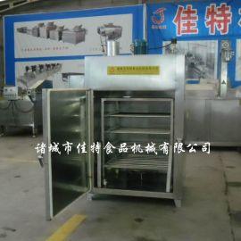 全自动烟熏炉价格 高效节能烟熏炉
