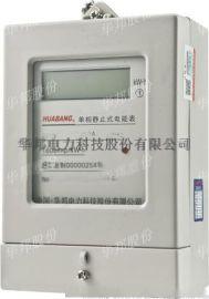 LCD显示 单相家用电表DDS228 华邦直销表 价格低