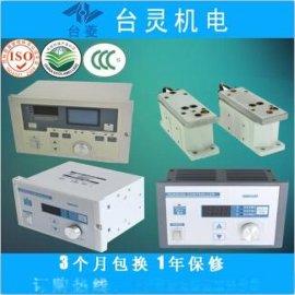 自动恒张力控制器价格_自动恒张力控制器厂家