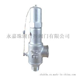 永一A22F/H/W-16P不锈钢外螺纹安全阀 弹簧式安全泄压阀