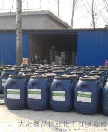 大庆德昌伟业化工-双组份聚合物修补砂浆 混凝土修补材料