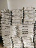 诺誉TPU58284,85A-88A,聚醚,挤出级。黑色和本白色