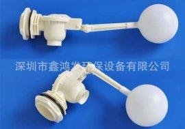 深圳厂家直销PP液位控制阀、水箱球阀、浮球阀