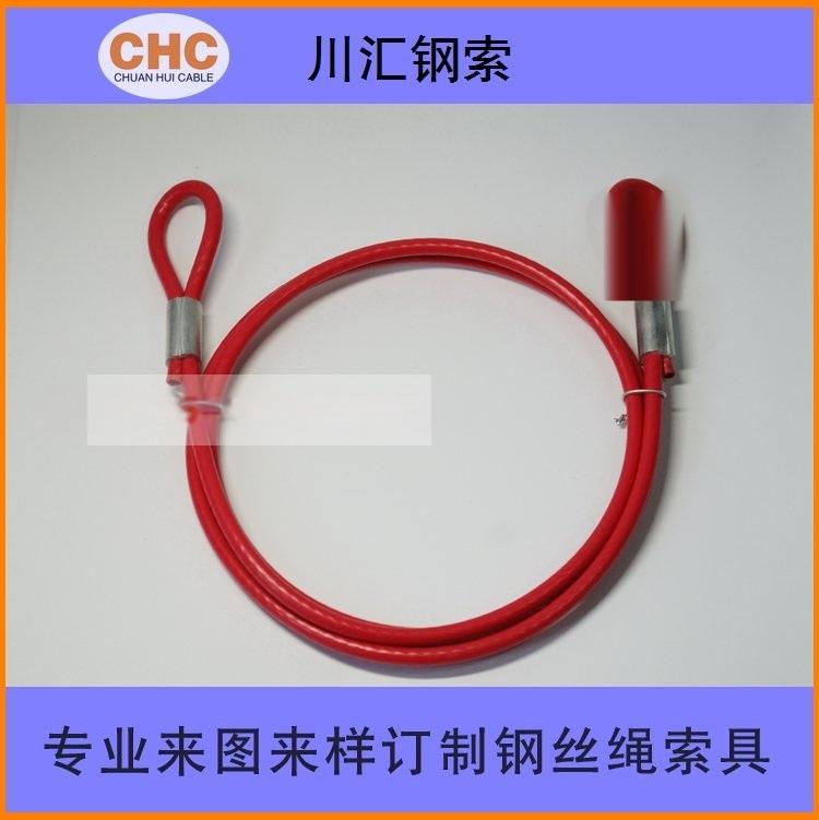 特种行业用钢缆绳,涂塑工业钢缆绳索具