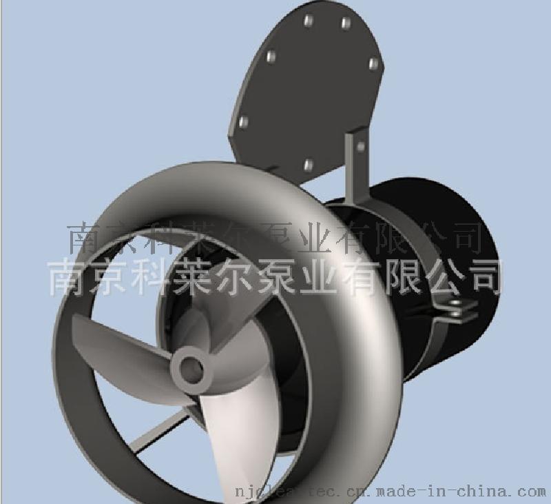 南京科莱尔QJB潜水搅拌机