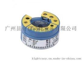 廠價直銷包郵昆侖JWB-K系列鎧裝型溫度變送器