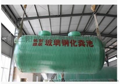 经济效益型玻璃钢化粪池 隔油池 污水沉淀池 普通型 加强型玻璃钢化粪池