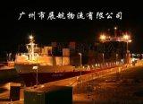 广州佛山中山东莞江门肇庆阳江韶关河源惠州清远梅州 --朗溪 天长内贸海运集装箱运输