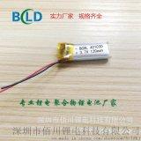 佰川锂电直销厂家供应运动颈挂式蓝牙耳机聚合物锂电池BC401030120mah