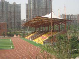 供应体育设施膜结构-球场风雨棚-看台风雨棚-主席台风雨棚