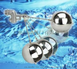 不锈钢液位调节浮球阀 不锈钢螺纹浮球阀 不锈钢液位浮球控制阀